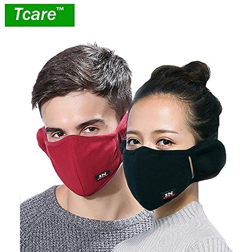 有用許可する暖炉男性女性の少年少女のためのTcare呼吸器2レイヤピュアコットン保護フィルター挿入口:1レッド