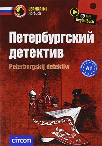 Peterburgskij detektiw Titelbild