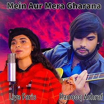 Mein Aur Mera Gharana
