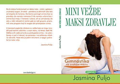Mini vezbe maksi zdravlje: Gimnastika na svakom mestu (English Edition)