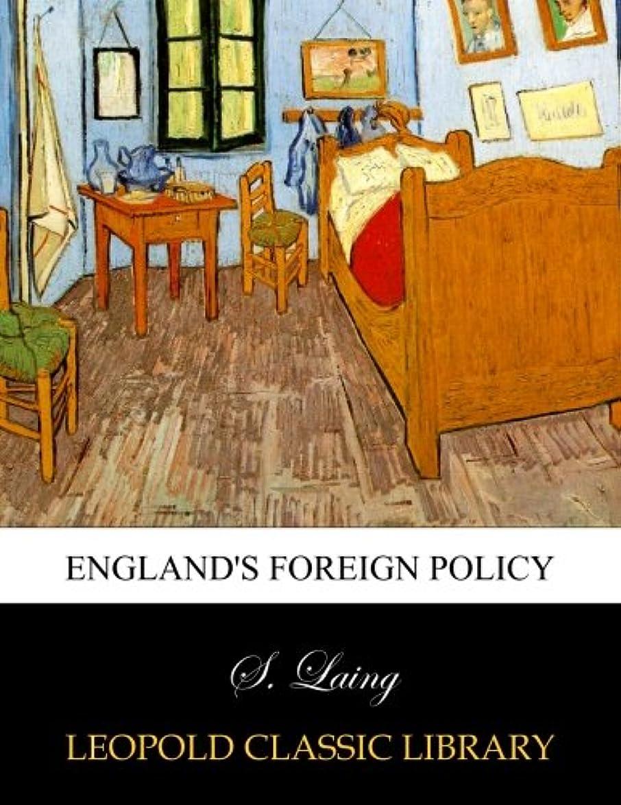 ナインへメンテナンス文明化England's foreign policy