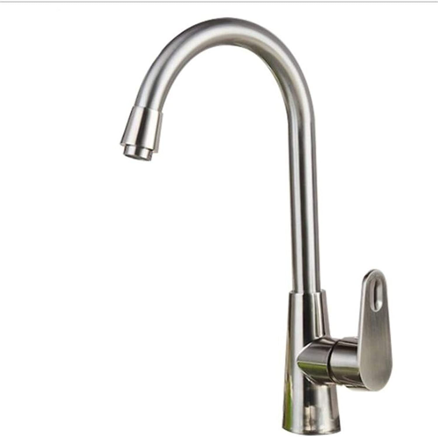 Bathroom Sink Basin Lever Mixer Tap Bathroom, Brushed, Copper, Goddess, Hot and Cold, Vegetable Basin, Mixed Water, Faucet