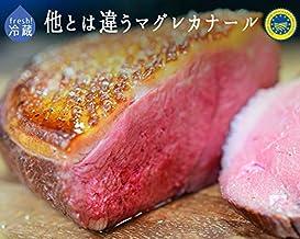 東京468食材 【フレッシュ 冷蔵】鴨ロース マグレカナール(鴨胸肉)canard <ランド産>ラフィット社【330g以上】