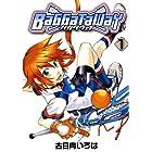 バガタウェイ 1 (BLADEコミックス)