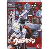 ウルトラセブン Vol.6 [DVD]