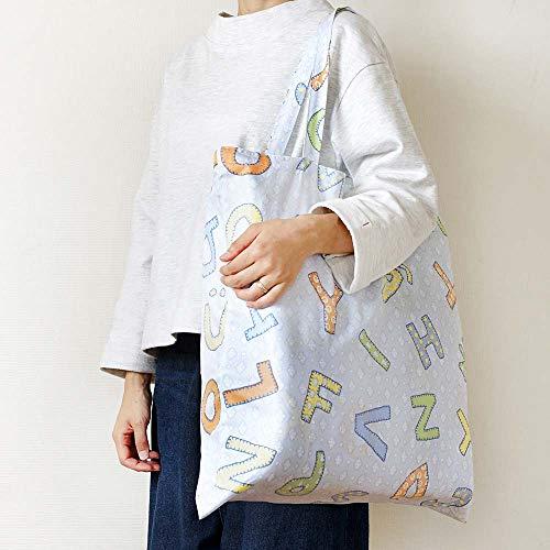 10mois(ディモワ)SOULEIADOプレイマット(トートバッグ付き)ブルー0か月~20121003