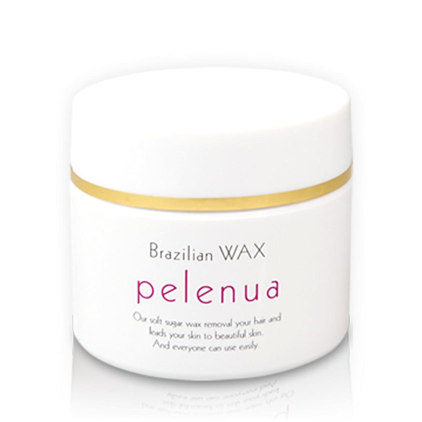 正気驚折る日本製 ブラジリアンワックス pelenua 植物由来成分99%配合 脱毛 スターターキット