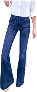 Women Wide Leg Jeans Hight Waisted Flared Denim Slim Trousers Full Length Stretch Jeans