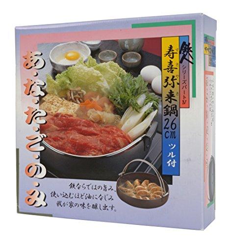 Tokio Design Studio Sukiyaki Pfanne, Gusseisen, schwarz, 25,7x 25,7x 6,5cm