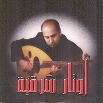 Awtar Shaquia (Instrumental)