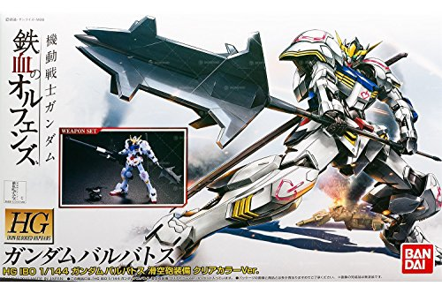 BANDAI [Event Limited] HG 1/144 Gundam Barbados Glide Gun Equipped with Clear Color Ver. Gundam Expo 2015