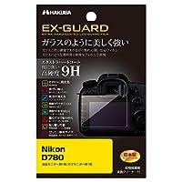 HAKUBA デジタルカメラ液晶保護フィルム EX-GUARD 高硬度9H Nikon D780 専用 EXGF-ND780