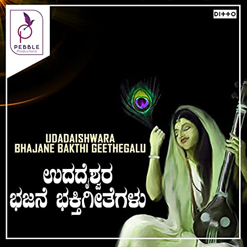 Modalu Baredhu Kelasano Brahma