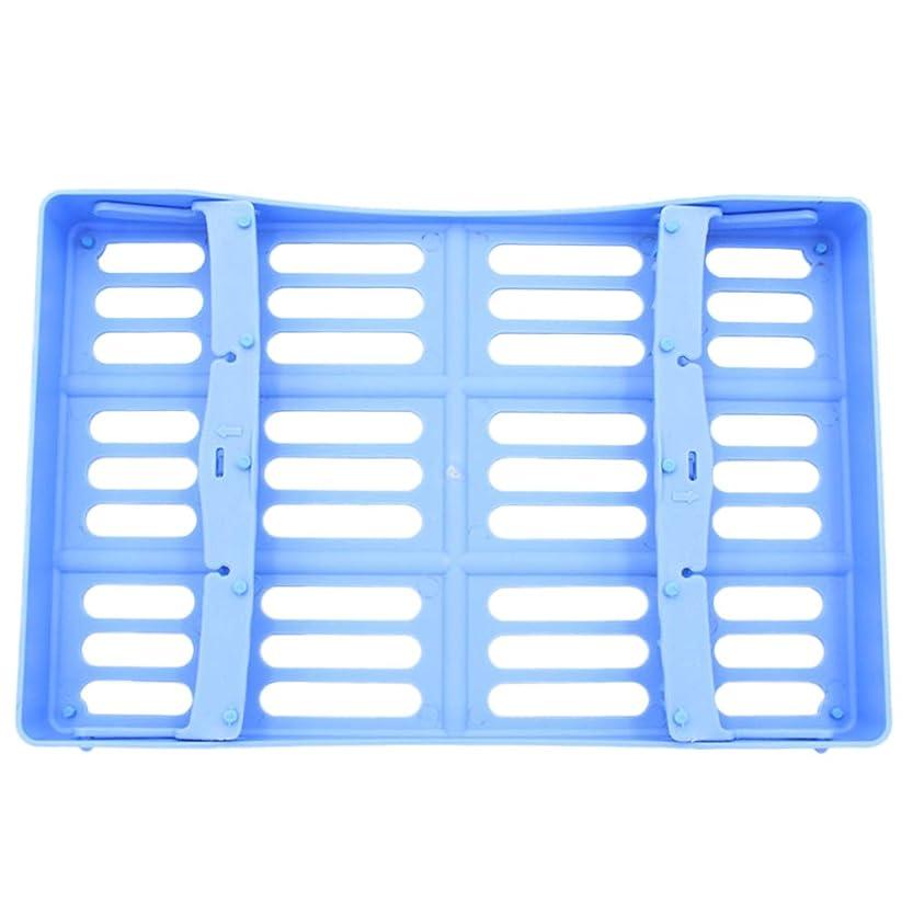 抵当バンク糞Artibetter 歯科用滅菌カセット外科用滅菌ボックス消毒トレイ10ツール収納