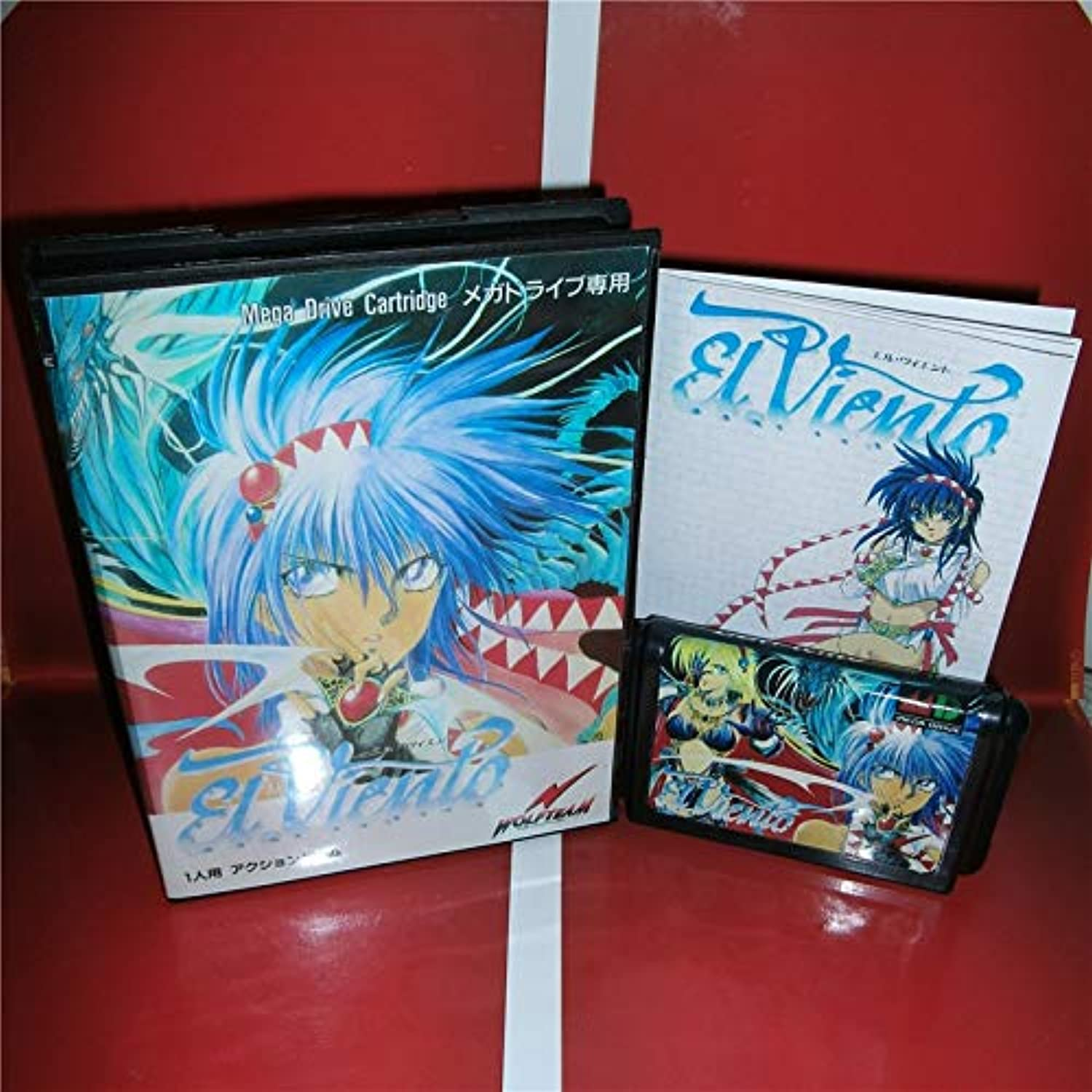 Value-Smart-ToysEL Viento Japan Cover with Box and Manual for Sega MegaDrive Genesis Video Game Console 16 bit MD Card