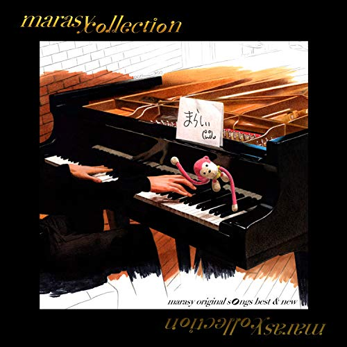 [Album]marasy collection ~marasy original songs best & new~ – まらしぃ(marasy)[FLAC + MP3]
