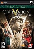 Civilization V Expansion - Gods & Kings (輸入版)