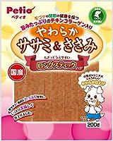 ペティオ (Petio) 犬用おやつ やわらかササミ&ささみ ロングスティックタイプ 200g×3個 (まとめ買い)