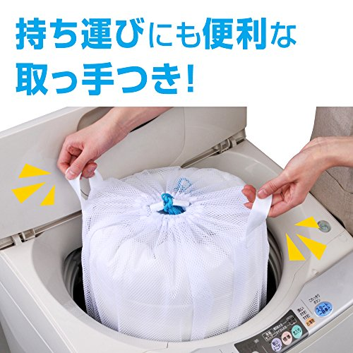 『ダイヤコーポレーション 布団も洗える 寝具用洗濯ネット 直径約45x40cm』の5枚目の画像