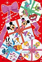 ディズニー ハピネス リボン(パネル&バッグ付き)(98-608)やのまん 204ピース