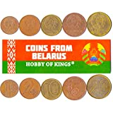 Hobby of Kings Different Coins - Old, Collectible Belarusian Foreign Currency for Collecting Book - Unique, Commemorative World Money Sets - Gifts for Collectors - Collection of 5