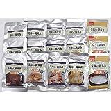 (非常食) 美味しい防災食セット (5種類x3袋 全15食セット)