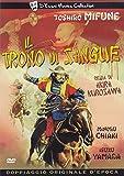 Il Trono Di Sangue (1957)