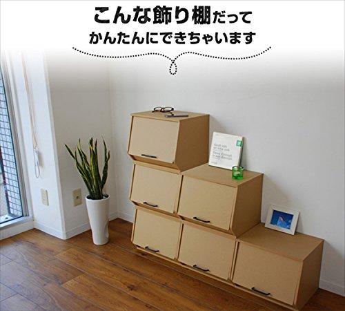 山善『おうちすっきりボックス取っ手付き』