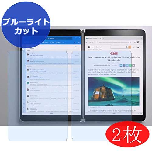 Vaxson 2 Stück Anti Blaulicht Schutzfolie für Microsoft Surface Neo 9