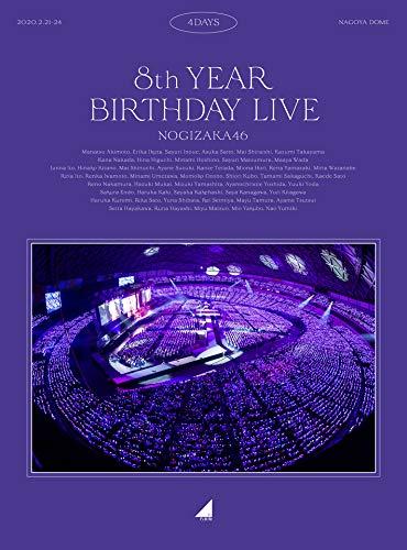 【Amazon.co.jp限定】8th YEAR BIRTHDAY LIVE (完全生産限定盤) (Blu-ray) (A5クリアファイル(Amazon.co.jp絵柄)付)