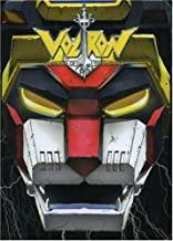 Voltron, Vol. 5: Defender of the Universe-Black Lion