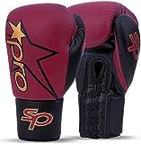 Starpro Premier con Cordones Guantes de Boxeo | Piel de Vacuno de Primera Calidad | Granate y Negro | para Entrenamiento Profesional Sparring en Boxeo Muay Thai Kickboxing Fitness | Hombres y Mujeres