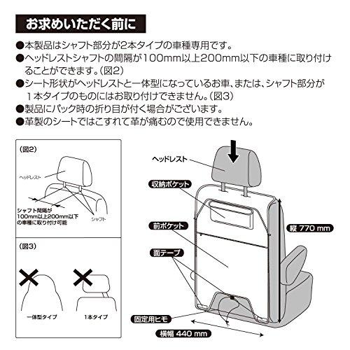セイワ『キックガード付き傘ケースforcar』