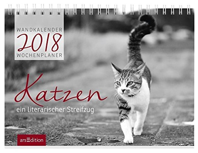 後者トーナメント強制的Katzen 2018: Wandkalender / Wochenplaner