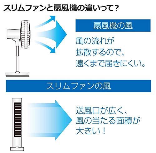 [山善]扇風機ハイポジションスリムファンタッチスイッチ風量8段階調節静音モードDCモーター搭載タイマー機能リモコン付ホワイトYSR-WD901(W)[メーカー保証1年]