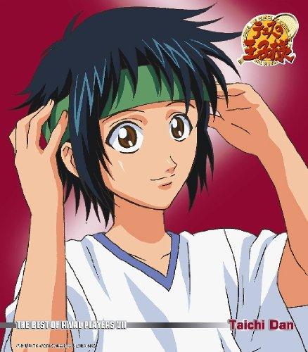 テニスの王子様 - THE BEST OF RIVAL PLAYERS VII Taichi Dan
