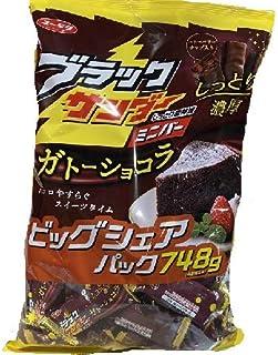 有楽製菓 ブラックサンダー ミニバー ガトーショコラ 748g