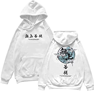 Nobrand 2020 New Men Fashion Hip Hop Hoodie Sweatshirt Mens Japanese Casual Hooded Jackets Streetwear Men Women Loose Hara...