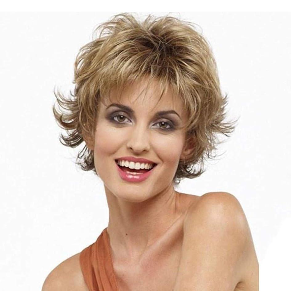 裏切り水ダウンWASAIO 女性のショートカーリーウィッグブロンドの髪ショートボブウィッグ (色 : Blonde)