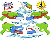 """Best Super Soakers - Matty's Toy Stop 15"""" Water Blasters (Soakers) Featuring Review"""