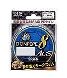 ゴーセン(GOSEN) PEライン PE ドンペペ8 ACS 200m 1.2号 11.4kg(25lb) 5色分け GBN082012
