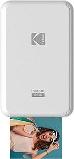 KODAK スマホ用インスタントプリンター P210 ホワイト Bluetooth接続 P210WH 【国内正規品】