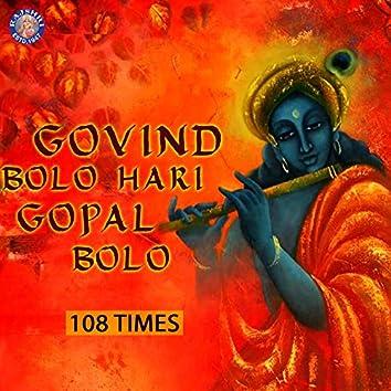 Govind Bolo Hari Gopal Bolo - 108 Times