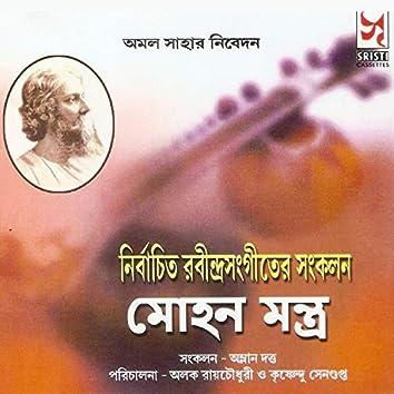 Mohan Mantra