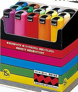 三菱鉛筆 水性ペン ポスカ 太字 角芯 15色セット 水性顔料 PC8K15C