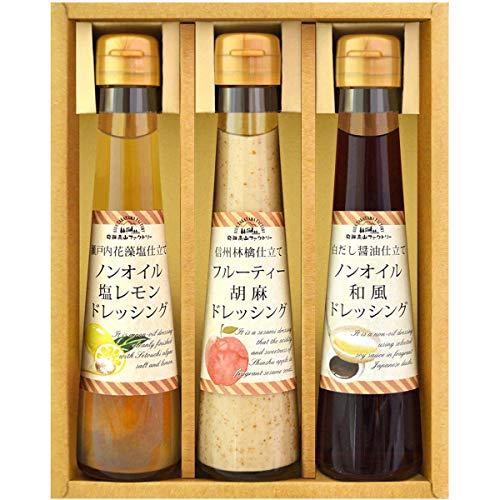 〜食菜味〜すこやかドレッシングギフト FD-15 〔塩レモン・胡麻・和風〕 調味料セット