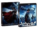 キャプテンハーロック Blu-ray通常版 image