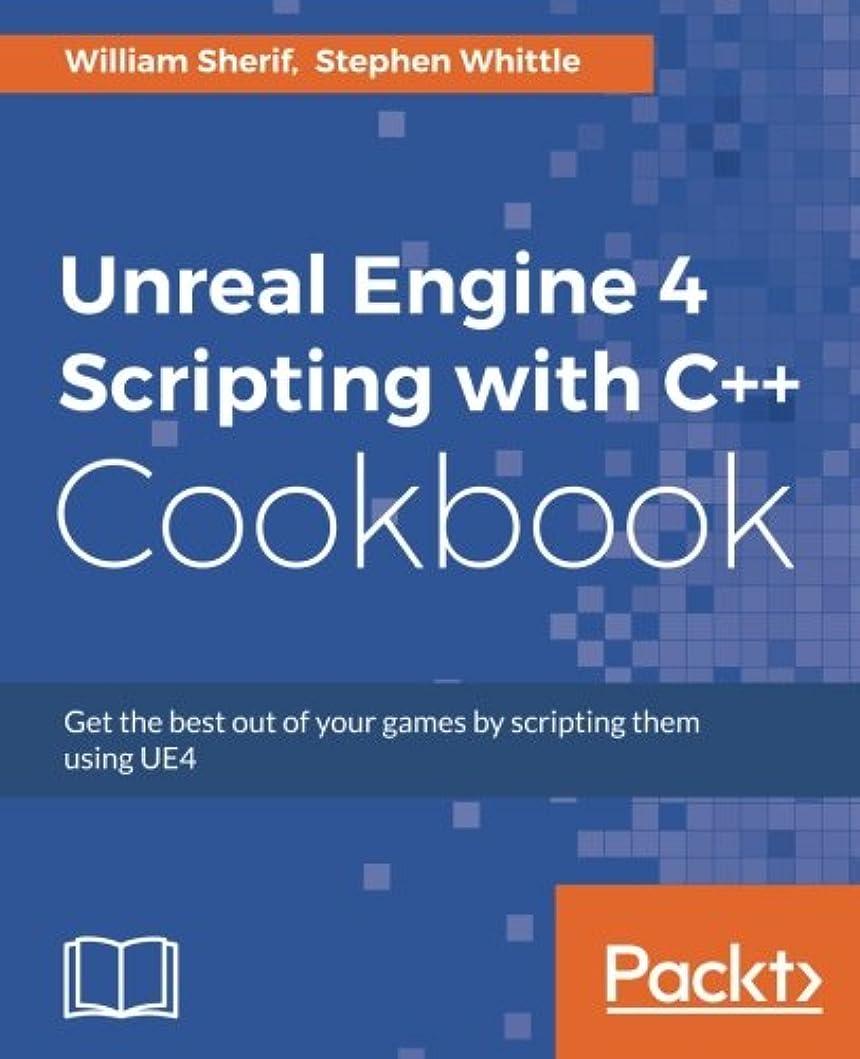 地域のラインナップオークランドUnreal Engine 4 Scripting with C++ Cookbook