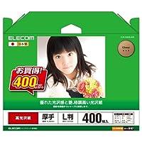エレコム 写真用紙 高光沢紙 厚手 L判サイズ 400枚入り 【日本製】EJK-NANL400