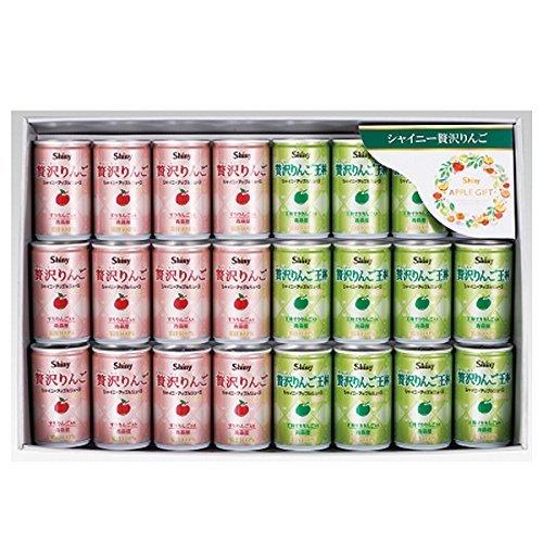 シャイニー 贅沢りんご 贅沢りんご王林 詰め合わせセット 160g×24缶 (各12缶)【Z-30】